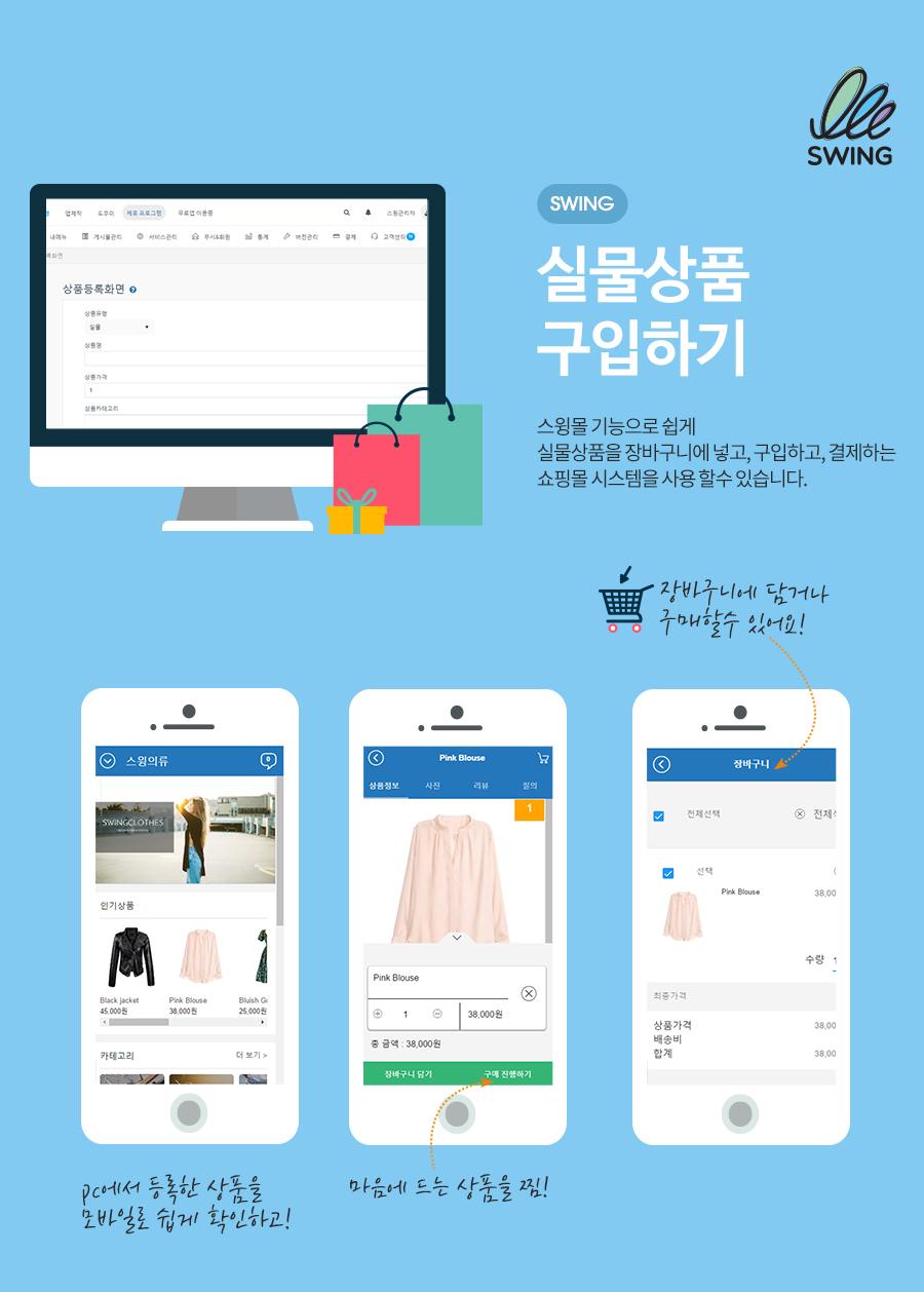 20170525_상품유형별-활용예시디자인_01