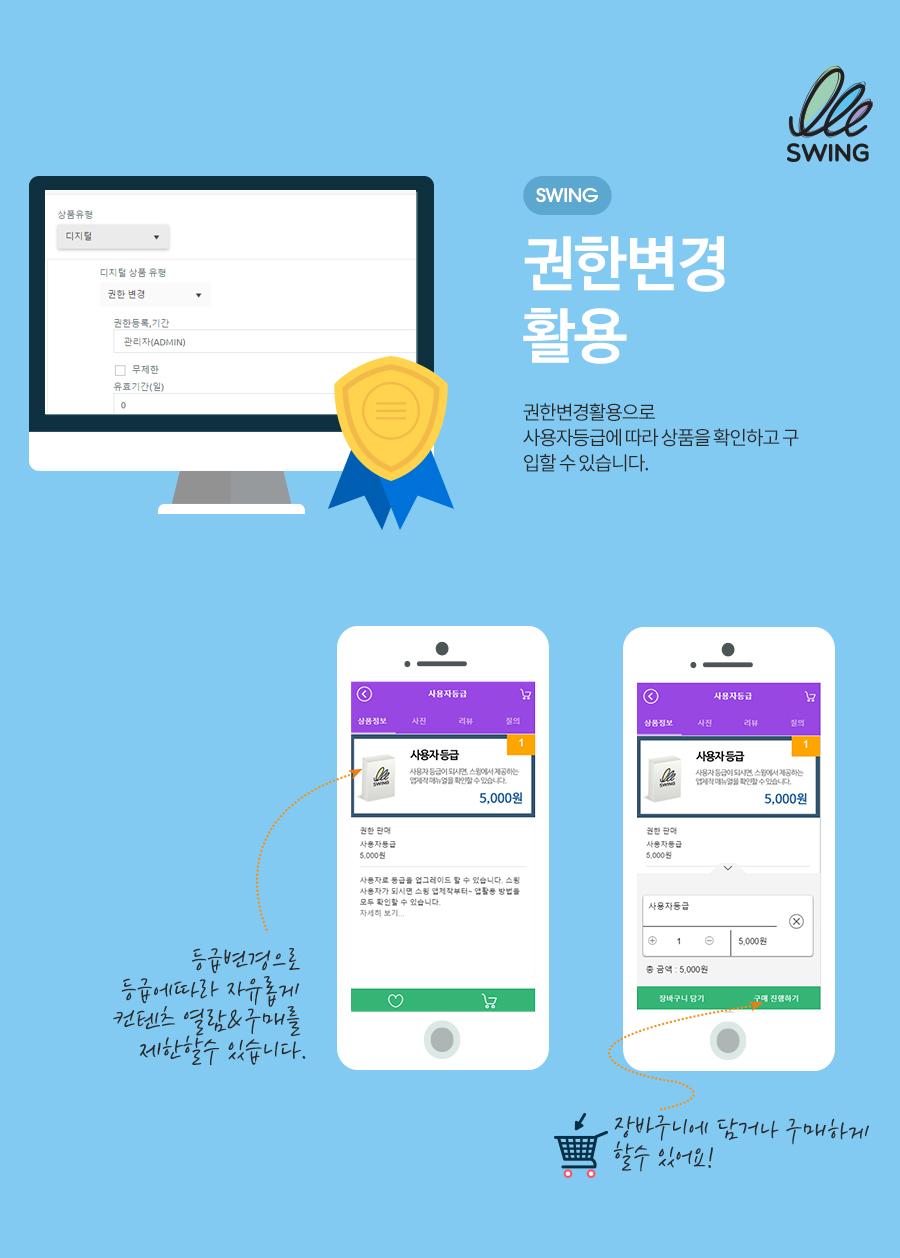 20170525_상품유형별-활용예시디자인_02