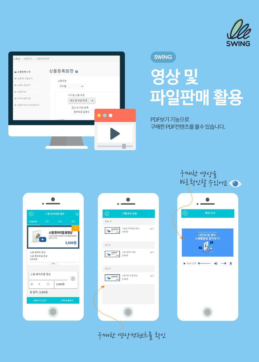 20170525_상품유형별-활용예시디자인_04