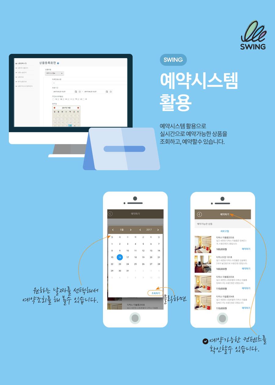 20170525_상품유형별-활용예시디자인_06